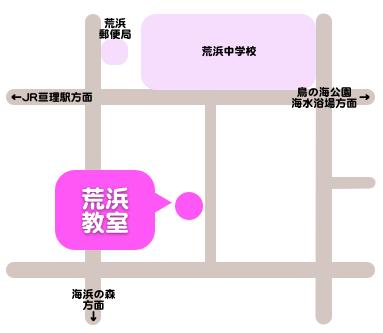 map_arahama
